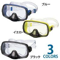 スノーケリングマスク 12歳から大人用1眼マスク エラストマー製 リゾート YD-194 (ブルー) [その他]【代引不可】の画像