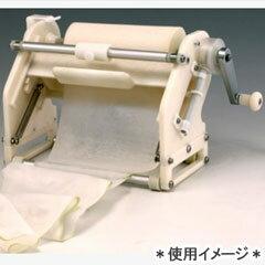 【送料無料】千葉工業所 業務用 かつらむき スライサー Vegg−Q ベジキュー【代引不可】