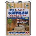 ニッペ ホームペイント 木部用保護塗料 水性ウッディガード 3.2L  11・チャコールブラック【代引不可】