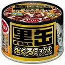 アイシア 猫用ウェットフード 缶詰 黒缶 まぐろミックス ささみ入りまぐろとかつお まぐろ白身入り 160g【代引不可】