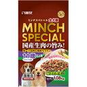 サンライズ 犬用半生フード ミンチスペシャル 全犬種 11歳以上用 緑黄色野菜入り 1.08kg(小分け10パック)【代引不可】