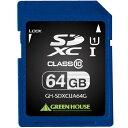GREEN HOUSE(グリーンハウス) SDXCメモリーカード UHS-I クラス10 64GB GH-SDXCUA64G