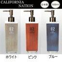 日本製 カリフォルニア・ネイション 角型 大 詰替用ディスペンサー 02シャンプー 白 ブルー・14-452837