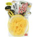 サンベルム キッチンスポンジ めちゃ泡食器クリーナー イエロー K55704
