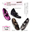 Re:getA(リゲッタ)Made in Nippon ウェッジパンプス 7cm R-241 ブロンズ・S【10P27May16】