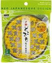 日本製 japan K-2498 夕顔 どこでも蚊とり線香皿 渦巻き 黄 〔まとめ買い10個セット〕【防虫殺虫グッズ】【代引不可】