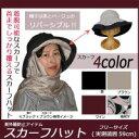樂天商城 - 紫外線防止アイテム スカーフハット スカーフカラー・黒