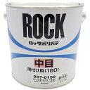 ロックポリパテ 中目 4kg 【代引不可】