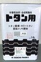 樂天商城 - 【送料無料】トタンペイント#1000 (ライトブルー) 14L 【代引不可】