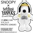 SNOOPY(スヌーピー) プロ野球コラボ マスコット 福岡ソフトバンクホークス 182923【10P03Dec16】