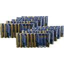 (まとめ買い)東芝 アルカリ乾電池 単四 100本パック LR03L100P 00030125 〔×3〕【北海道・沖縄・離島配送不可】
