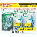 【メール便発送】トンボ鉛筆 修正テープ MONO YX4セット KCC-341K【代引不可】