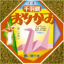 【メール便発送】トーヨー ミニ千羽鶴折紙5【代引不可】