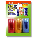 スバル 電池チェンジケース(単2・3P) 280-07 〔まとめ買い10個セット〕【代引不可】【北海道・沖縄・離島配送不可】