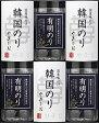 韓国のり&有明味のり B1109067 KA-30【代引不可】