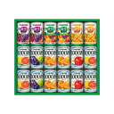 〔ギフト〕カゴメ フルーツ・野菜飲料ギフト C6240036 KSR-20W【代引不可】