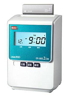 [免運費] 最大時鐘收音機時鐘與 ER 80S2CW