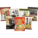 〔ギフト〕ご当地ラーメン味くらべ乾麺(7食) GTS-38【代引不可】