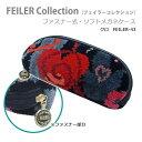 ショッピング沖縄 FEILER フェイラー ファスナー式・ソフトメガネケース FEILER-43 クロ ブラック【代引不可】【北海道・沖縄・離島配送不可】