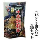 【送料無料】国内産十六雑穀米 黒千石入り 75g(15g×5袋) 30袋セット Z01-280