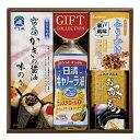 〔ギフト〕日清&和風食品ギフト YN-20S【代引不可】