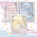 日本製 出産祝いに! アニマル枕(4020305) ギフトセット(ドーナツ枕・ミトン・キャップ・スタイ) 72・サックス