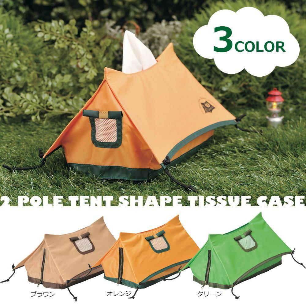 テント ティッシュケース デスクトップキャンピング テント
