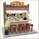 にほんのごちそう 和食キット 天ぷら屋【北海道・沖縄・離島配送不可】