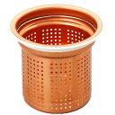 Belca(ベルカ) 銅製流し用ゴミカゴ 135/145両用タイプ SP-220【代引不可】