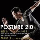 【送料無料】姿勢コントロールシャツ ポスチャーシャツ2.0 メンズ PULL S【代引不可】