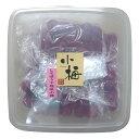 韓國泡菜, 醃菜, 酸梅 - 岩本食品 しそ漬うす塩味小梅 1kg入 自宅用パック 1221e【代引不可】