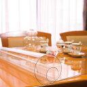 厨房用品 - 日本製 透明テーブルマット(1mm厚) 約800×1350長 TC1-1358【代引不可】