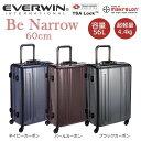 【送料無料】EVERWIN(エバウィン) 157センチ以内 超軽量設計 スーツケース Be Narrow 60cm 56L 31238 ネイビーカーボン【代引不可】