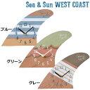 キーストーン Sea&Sun ボードフィンクロック グリーン・SSCLBOGR【代引不可】【北海道・沖縄・離島配送不可】