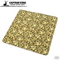 CAPTAIN STAG キャプテンスタッグ キャンプアウト クッションシート 145×145cm カモフラージュ UB-3038【代引不可】の画像
