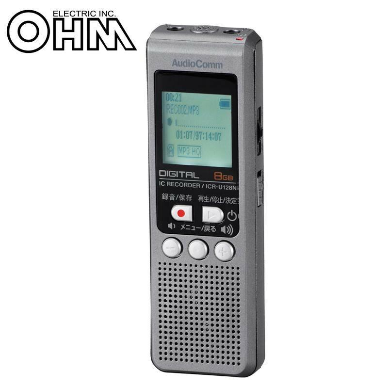 OHM AudioComm デジタルICレコーダー 8GB ICR-U128N【代引不可】