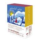 【送料無料】アッバス・キアロスタミ ニューマスター Blu-ray BOXII TCBD-0799 【代引不可】