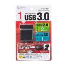 サンワサプライ USB3.0+USB2.0コンボハブカードリーダー付き USB-3HC315BK 【代引不可】