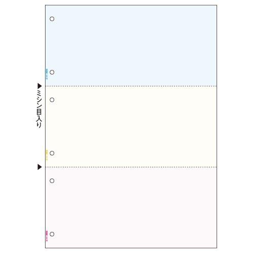 【送料無料】(まとめ)ヒサゴ マルチプリンタ帳票 B4 カラー 3面 6穴 1200枚入 BP2072Z 〔まとめ買い×3セット〕 〔まとめ買い×3セット〕