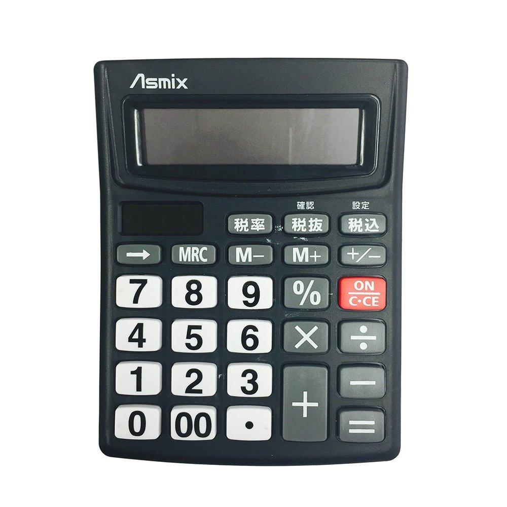 アスカ Asmix ビジネス電卓 ブラック C1234BK