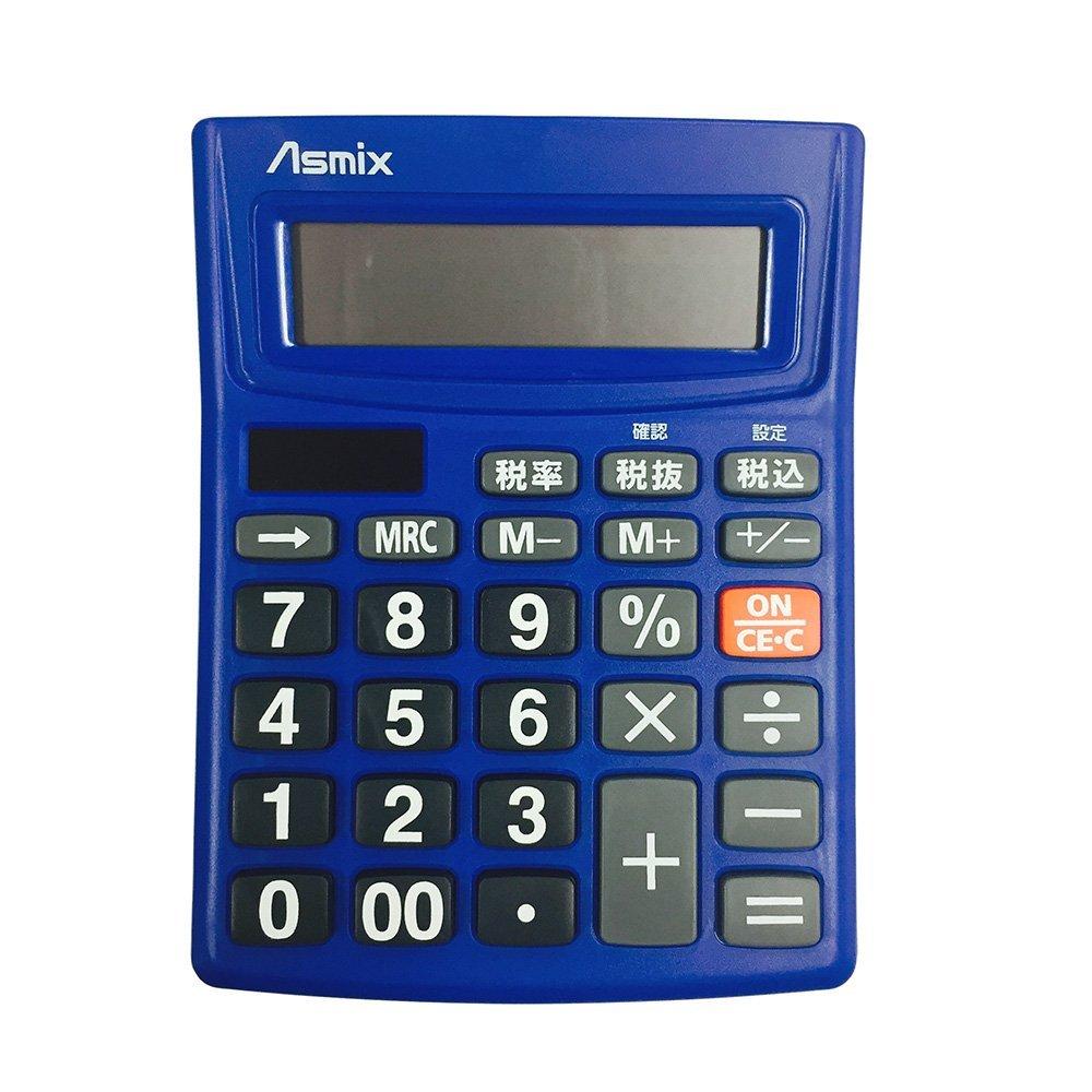 アスカ Asmix ビジネス電卓 ブルー C1234B
