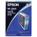 【送料無料】(まとめ買い)エプソン 純正 インクカートリッジ シアン MC1C03 〔3個セット〕