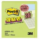 【メール便発送】スリーエム ポストイット強粘着ノートパステルアップル 650SS-AG 00023864