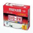 マクセル PC DATA用DVD-RWホワイト10 DRW47PWB.S1P10S A 00069016