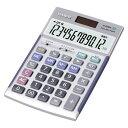 【送料無料】(まとめ買い)カシオ カシオジャスト型電卓 JS-20WK 〔3台セット〕