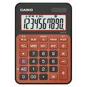 【メール便発送】カシオ カシオカラフル電卓 ビターオレンジ MW-C12A-BO-N 00020610【代引不可】