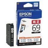 エプソン インクカートリッジ ブラック ICBK69 00016333【10P12Oct15】