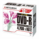 三菱化学メディア DVD-R データ用 10枚入 DHR47JPP10 00055135