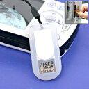【メール便発送】 エアージェイ microSDカードライタストラップ 白 MSD-RWWH 0007