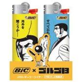 BIC J26ゴルゴ13 J26-GOL L20 〔まとめ買い20個セット〕【02P28Sep16】